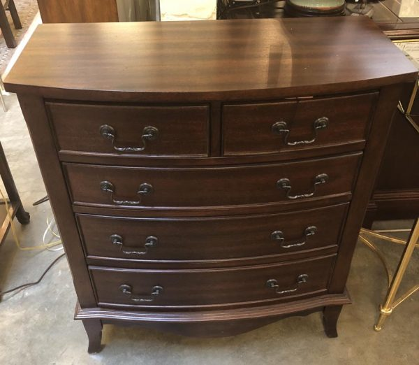 Anna's Mostly Mahogany Consignment - Chest of Drawers
