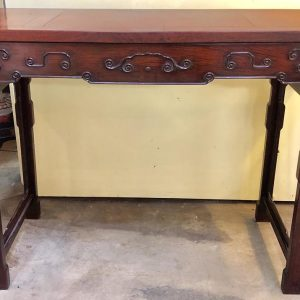 Anna's Mostly Mahogany Consignment - Asian Altar Table