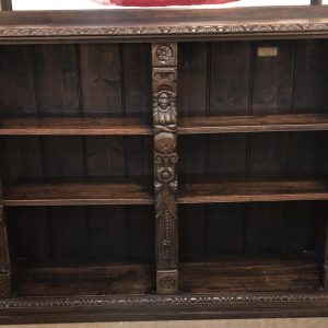 Anna's Mostly Mahogany Consignment - Antique Oak Bookcase