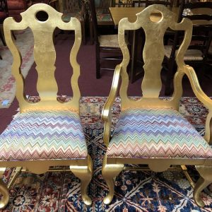 Anna's Mostly Mahogany Consignment - 6 Gold Leaf Dining Chairs