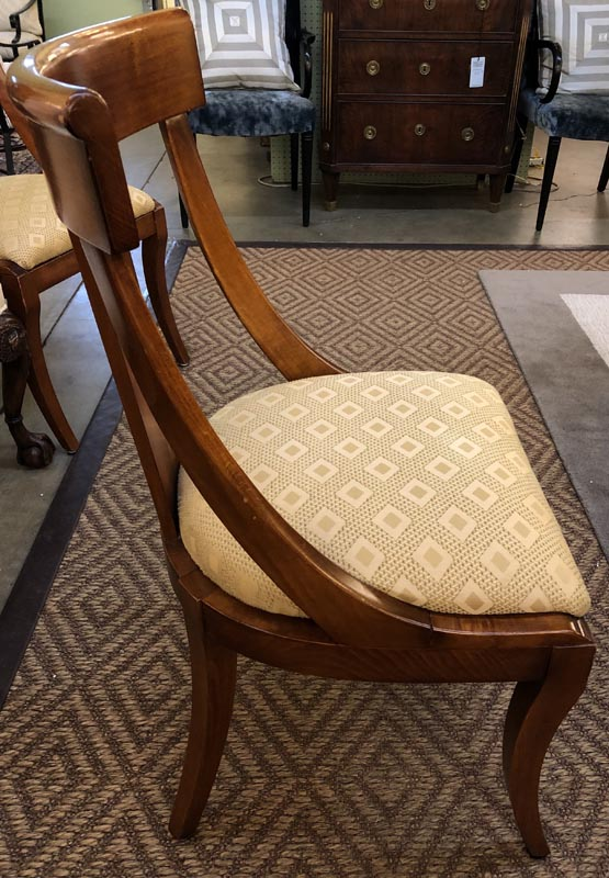 Anna's Mostly Mahogany Consignment - 4 Dining Chairs