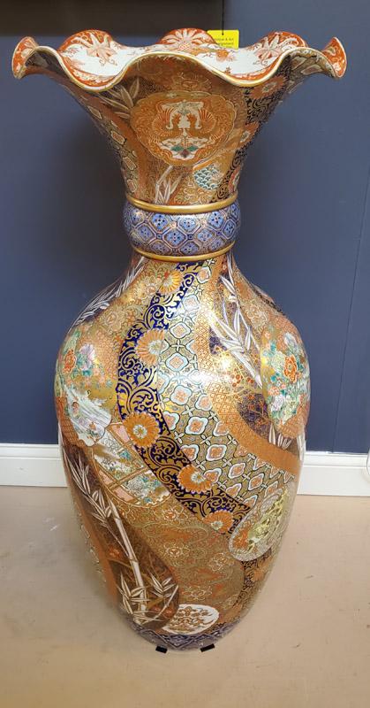 Anna's Mostly Mahogany Consignment - Tall Imari Vase
